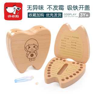 儿童乳牙纪念盒女孩乳牙盒男孩牙齿收纳盒木制宝宝掉换牙齿保存盒