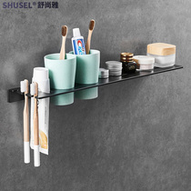 Non-punching bathroom Nordic space aluminum black rack white multifunctional toilet toothbrush cup mouthwash cup rack