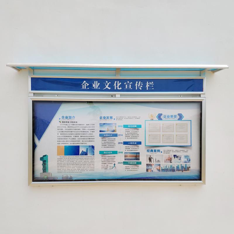 户外墙壁挂式公告栏宣传栏可带雨棚楣板制度木纹挂墙广告橱窗