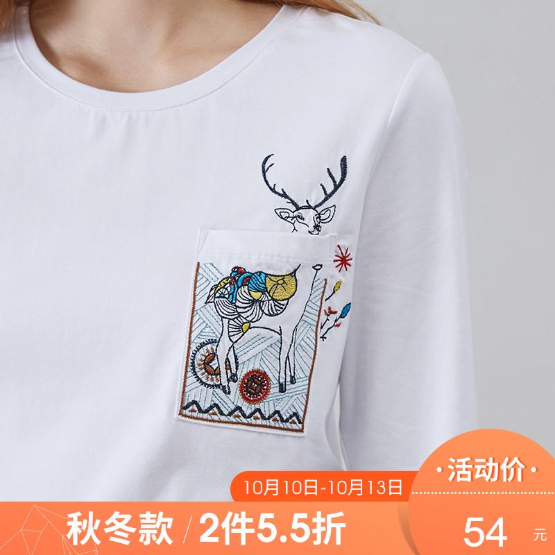 2件5.5折 白色T恤女秋季新款宽松印花长袖打底体恤上衣113LT093