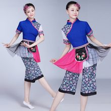 New Villagers Aqingsiu Drama Performance Apron 3-piece Dance Performance Ethnic Stage Costume Suit in 2017