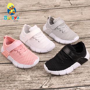 芭芭鸭2019秋季新款男童儿童跑步鞋