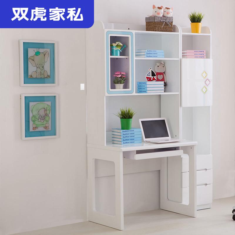 限100000张券双虎家私一体简约儿童学习家用书桌