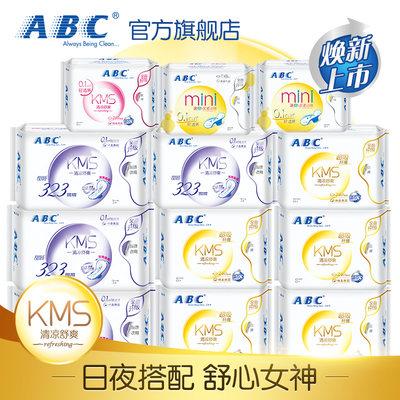 【ABC卫生巾棉柔贴身】ABC卫生巾棉柔纤薄日夜用防侧漏贴身组合套装12包包邮A9