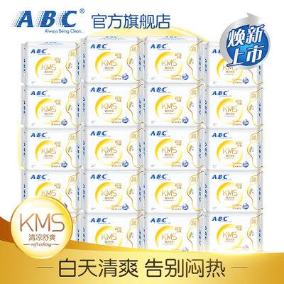 ABC卫生巾棉柔贴身