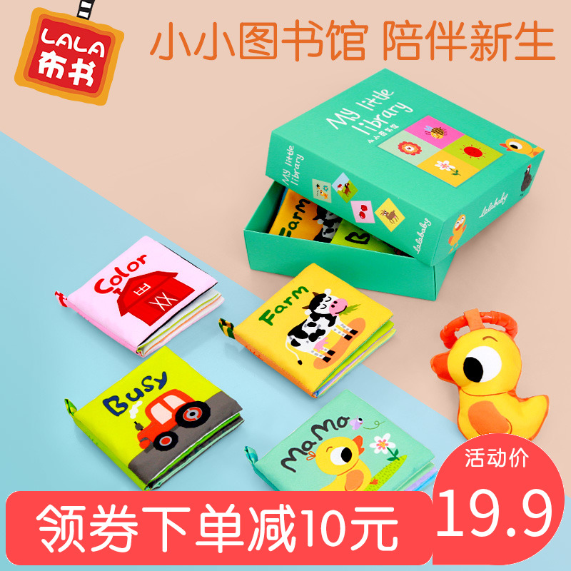 Детские тканевые книги Артикул 598370080297