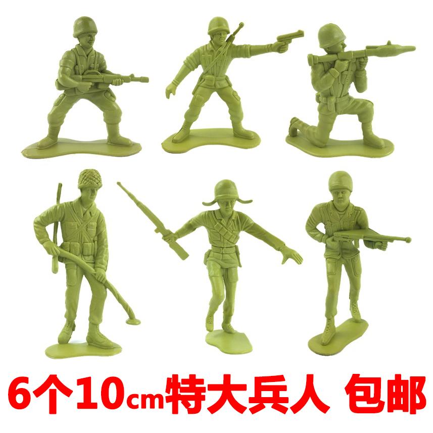 包邮二战美国10cm大兵仿真小兵人偶军人特大号士兵儿童玩具模型