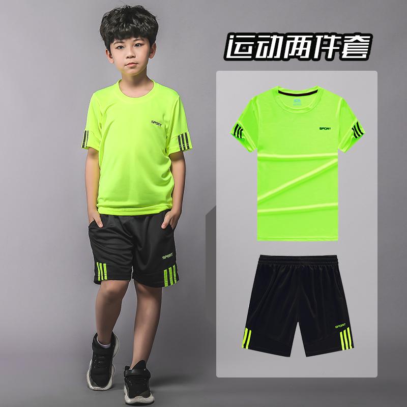 运动套装男女夏季儿童夏利营团体活动定制跑步训练速干衣短袖短裤