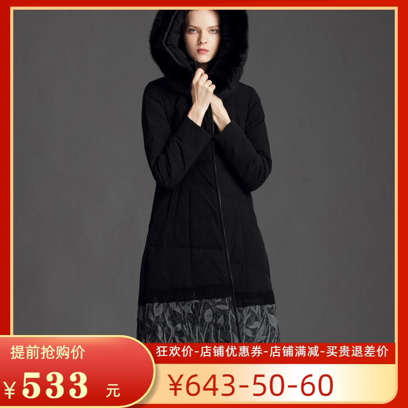 Shifanji 2020 new thickened jacket long knee fox fur big hair collar embroidered down jacket womens winter