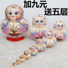十层 正版 原装 正品 俄罗斯套娃10层高档椴木节日礼物儿童益智玩具