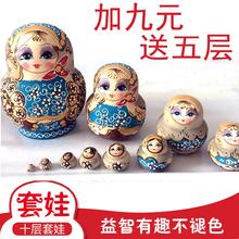 正品俄罗斯套娃20层10层正版风干椴木纯手工儿童益智玩具可爱套娃