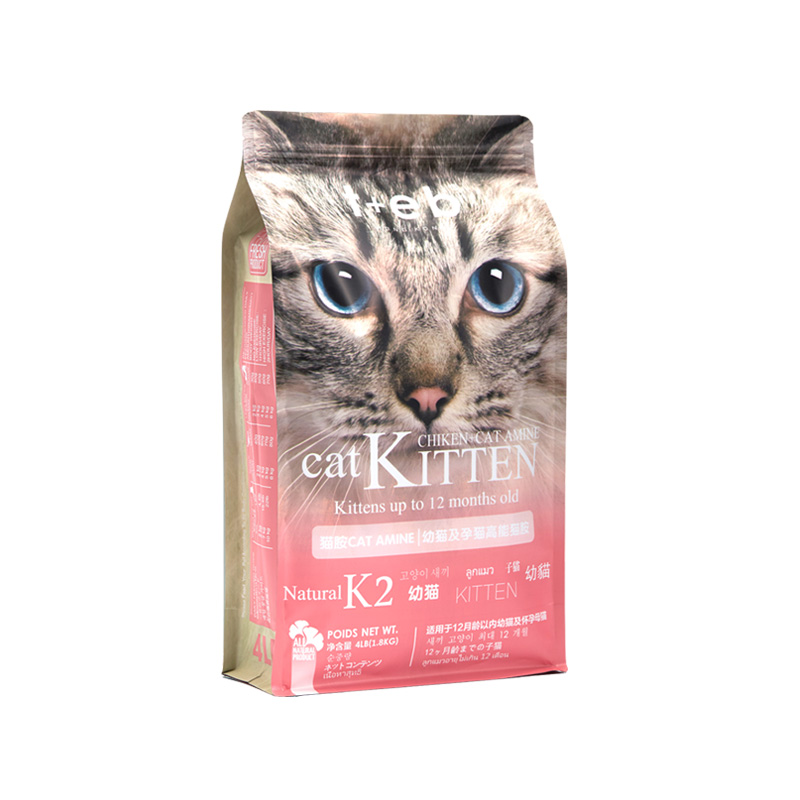 TEB汤恩贝K2幼猫猫粮4磅 进口原料配方奶糕怀孕母猫天然猫粮优惠券