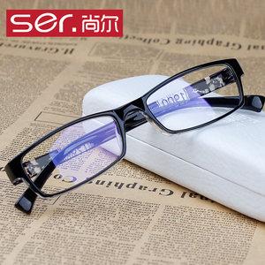 尚尔防蓝光电脑护目镜防辐射抗疲劳平光面眼镜男女款可配近视镜框