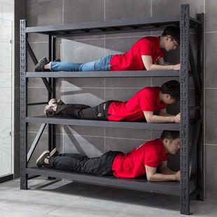 家用货架置物架重型多功能仓库自由组合杂物架货物架子多层储物架