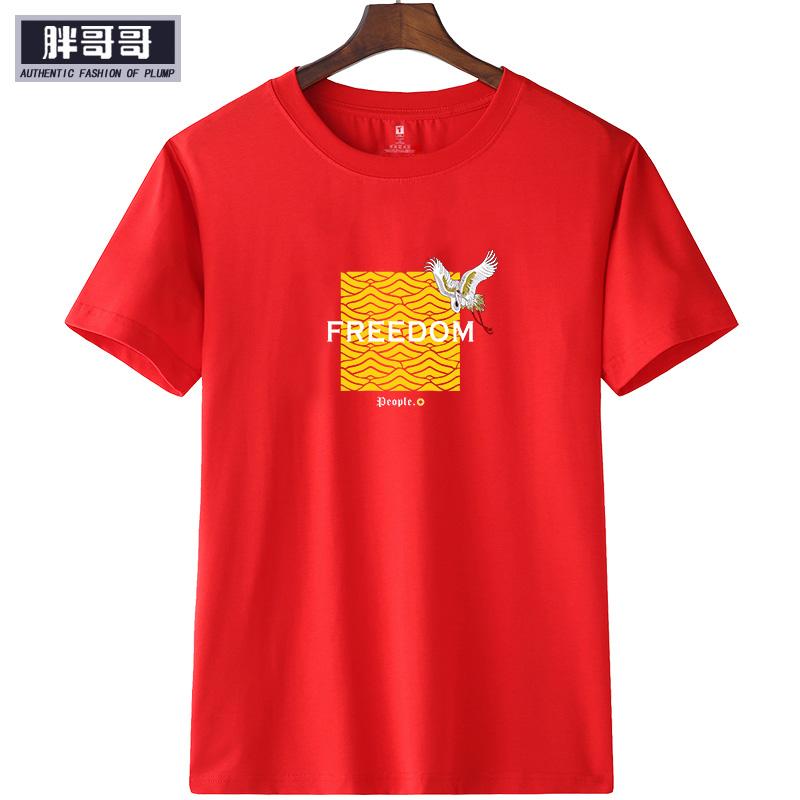 真丝冰丝加大码男莫代尔肥佬大胖子短袖T恤丝光棉4X 5X 6X 7X大红