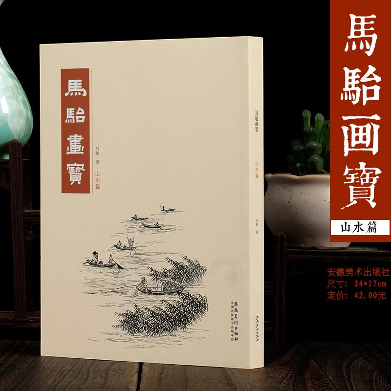 Китайская живопись Артикул 575982302206