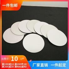 小镜子 个性定制亚克力镜子塑料玩具镜子圆形镜片直径5cm/6cm/8cm