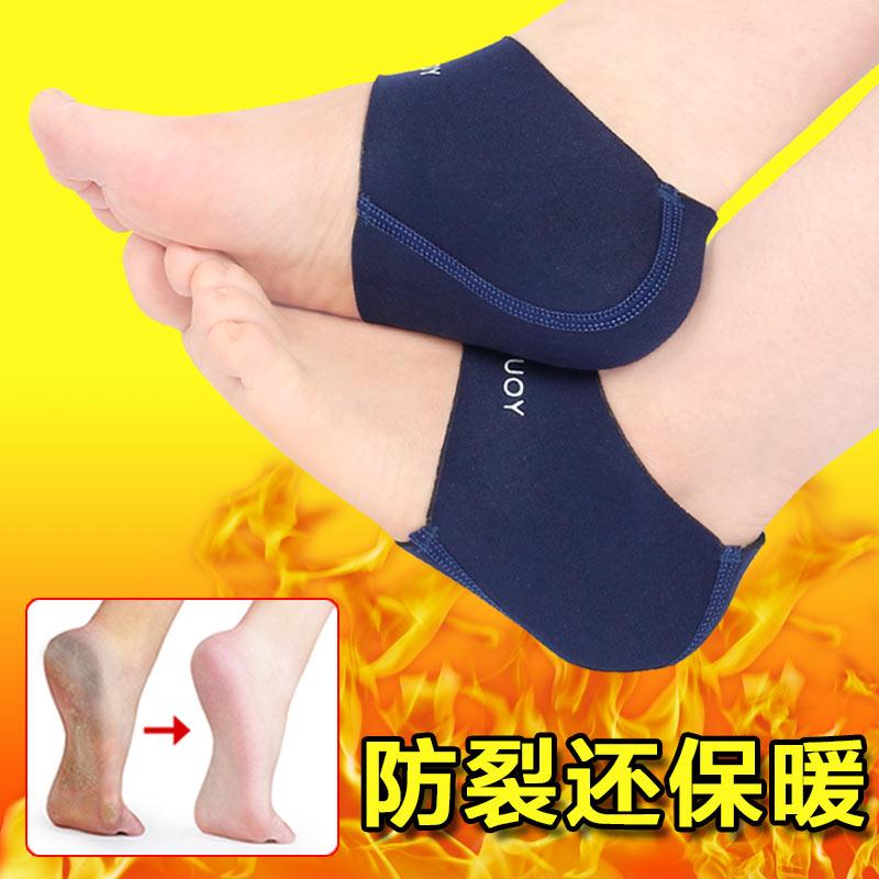 韩国脚后跟保护套足跟开裂干裂防裂套男女保湿袜子滋润透气护足套
