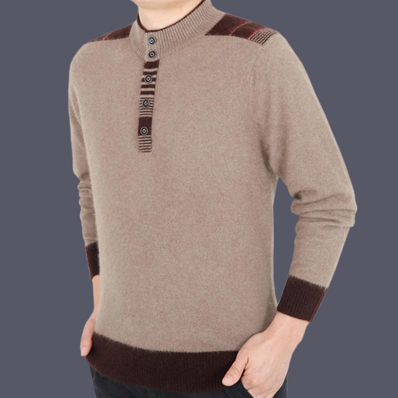 产自鄂尔多斯羊绒衫男山羊绒加厚男装羊毛衫冬季男式羊毛衫毛衣图片