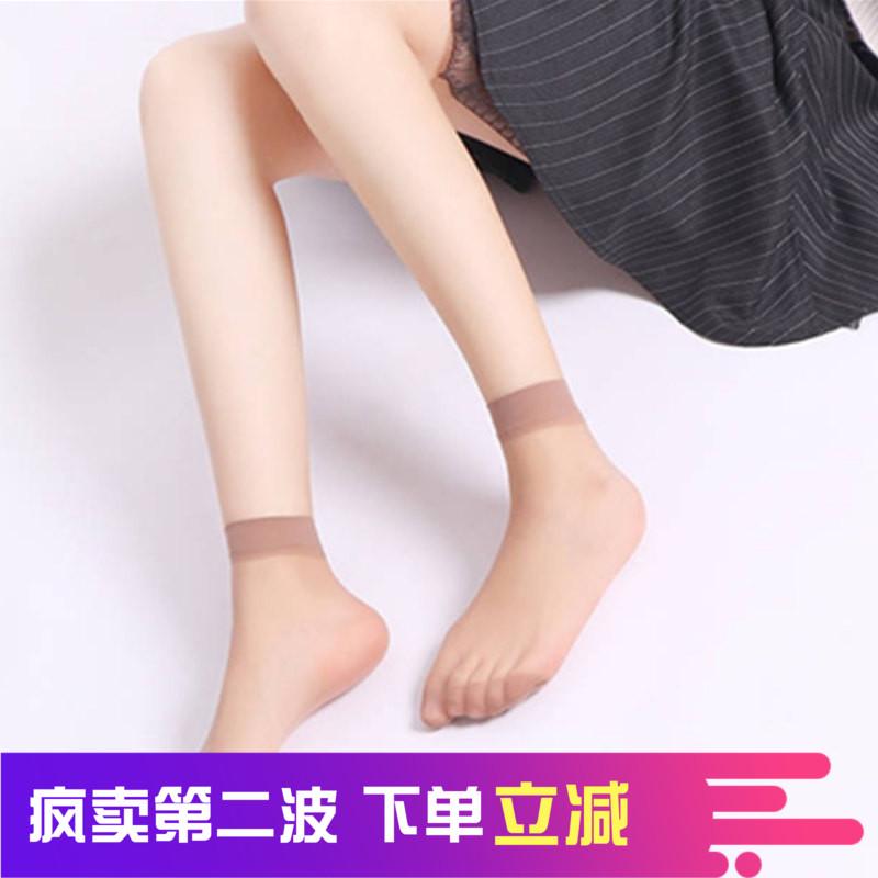 丝袜女夏季薄款短袜肉色水晶袜隐形透气黑色袜子超薄透明中筒袜