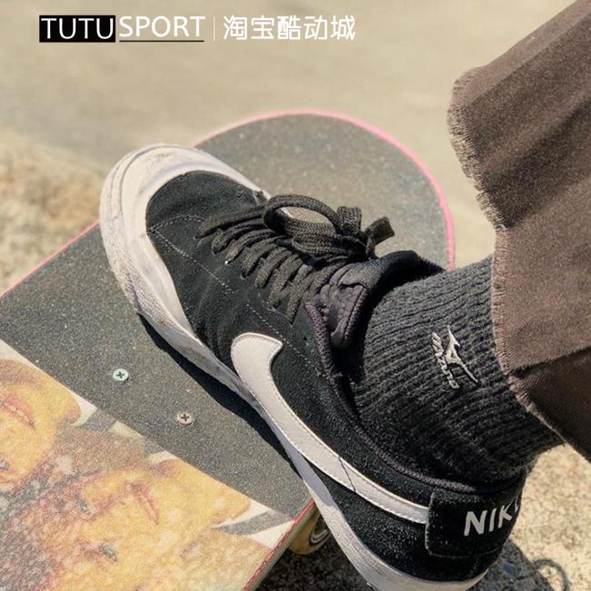12月01日最新优惠耐克/ nike sb blazer zoom滑板鞋