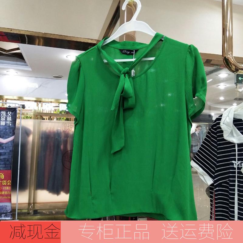 2018夏季新款女装珂缇娅J18X2012时尚休闲衬衫小衫专柜正品