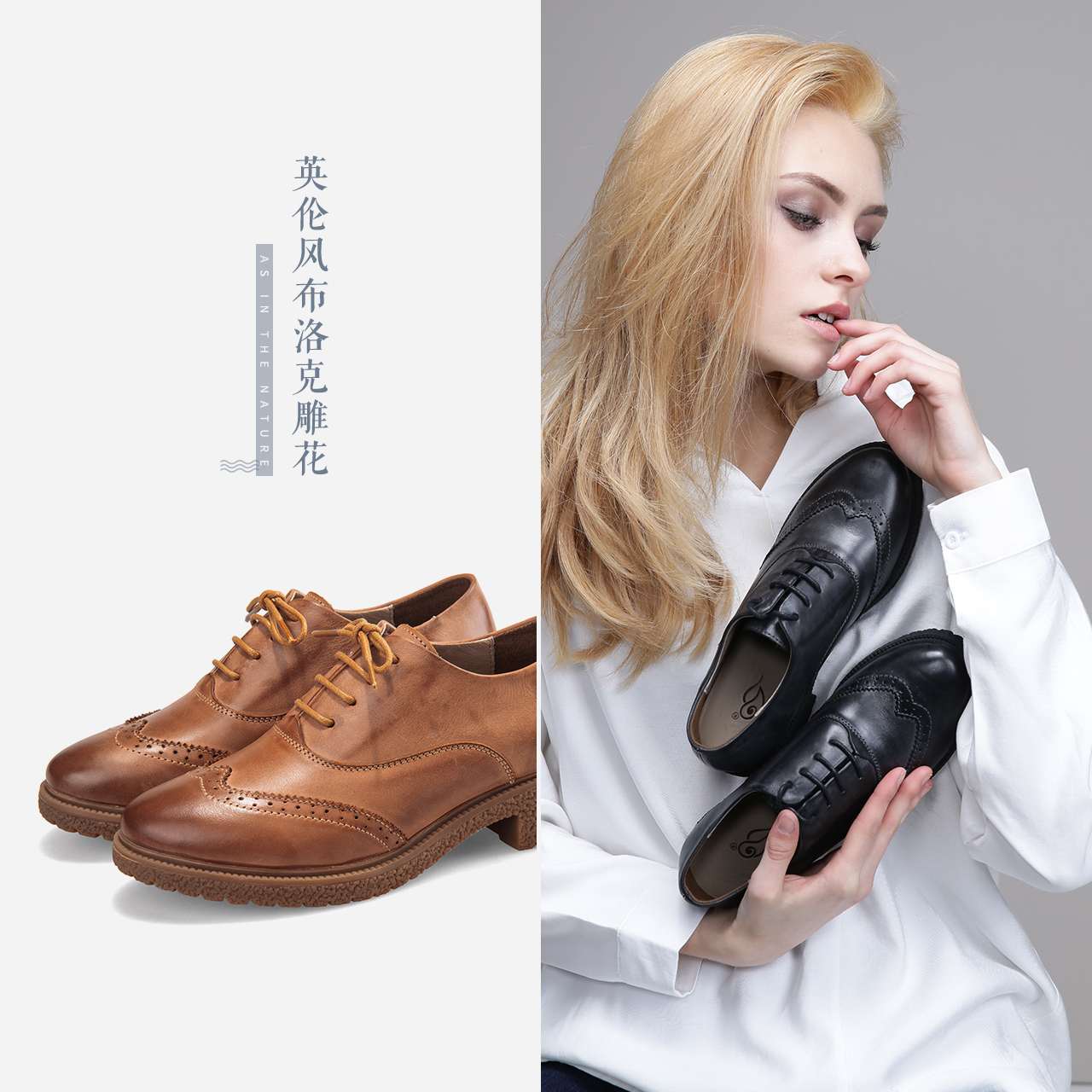 Qingwantian shoes womens British college style retro womens shoes Brock shoes womens leather single shoes womens middle heel Oxford