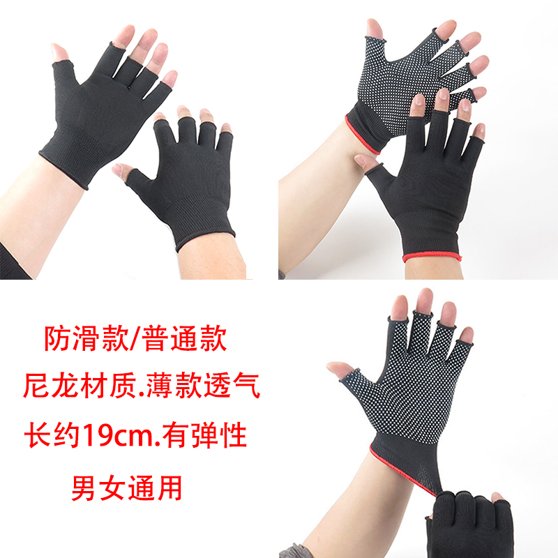 Мужские перчатки без пальцев Артикул 612539692007