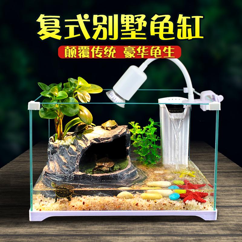 小型养乌龟水陆带晒台别墅鱼金鱼缸