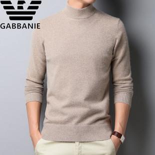 2020秋季新款男裝純色毛衣圓領長袖針織衫百搭打底大碼羊毛衫潮