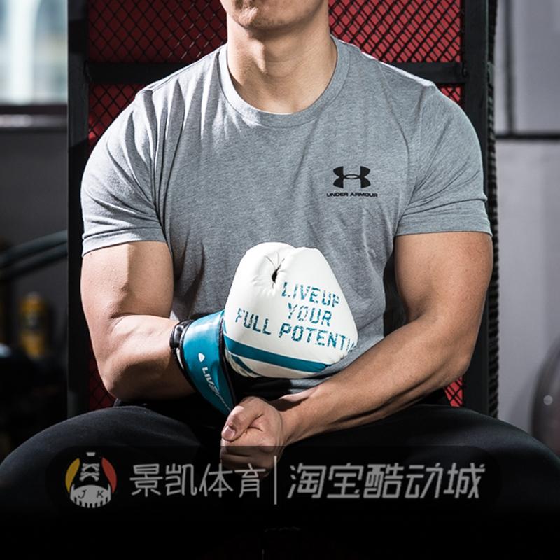 安德玛UA男子速干短袖夏季新款T恤宽松休闲运动健身跑步透气半袖图片
