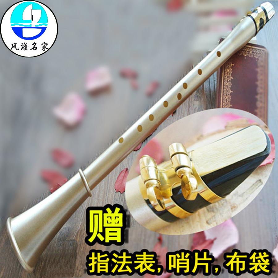 Легко бодхисаттва alex один тростник обыкновенный трубка прутняк китайский музыка бодхисаттва кларнет музыкальные инструменты высокие частоты бодхисаттва alex ветер вторичный в звук бодхисаттва alex песня спектр