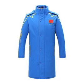厂家 团购冬季男装运动棉大衣加厚加大码中长款户外大衣外套