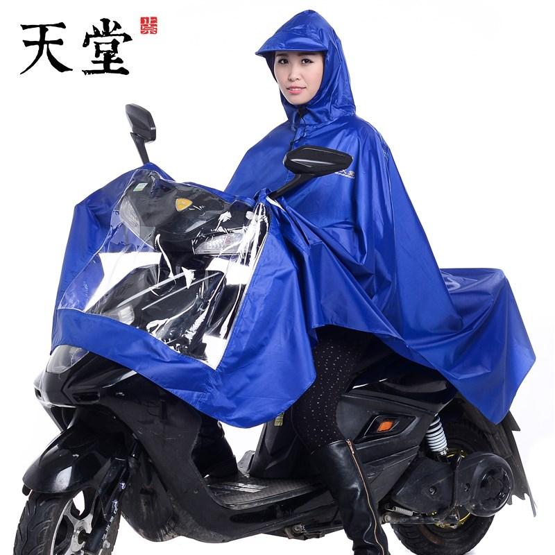 正品通用加大摩托车电动车电瓶车雨披雨衣N210不发硬不开裂