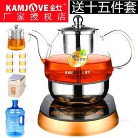 金灶A-99全自动蒸汽煮茶器煮黑茶玻璃壶电热水茶壶养生壶茶炉a99