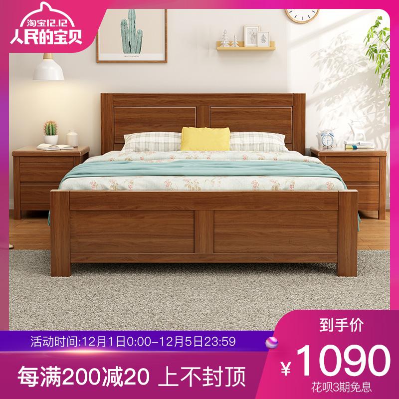 公熊家具现代简约主卧实木床1.8米双人1.5米单人床卧室高箱储物床