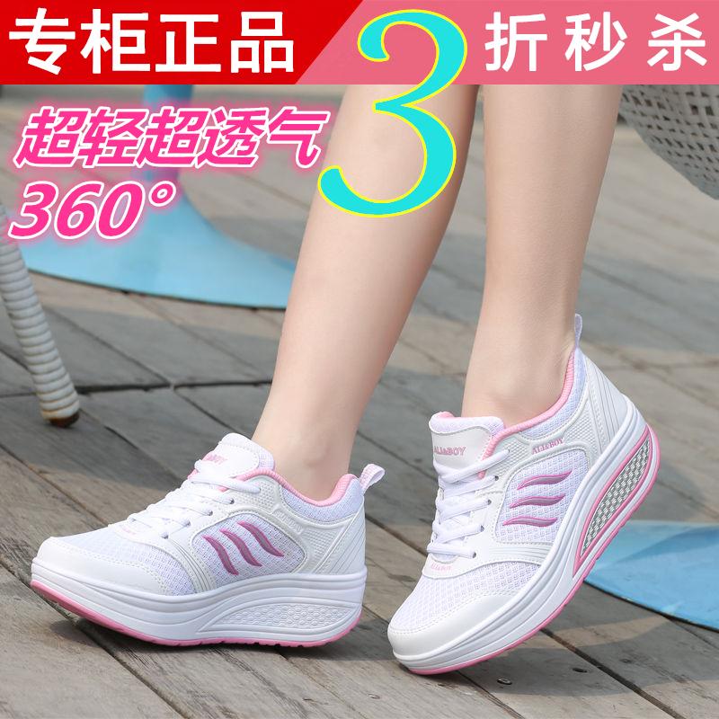 正品摇摇鞋女2020新款网面休闲运动鞋秋冬女鞋跑步旅游鞋厚底单鞋