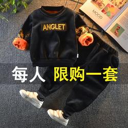 童装男童秋冬装儿童金丝绒套装加绒加厚卫衣宝宝双面绒帅气韩版潮