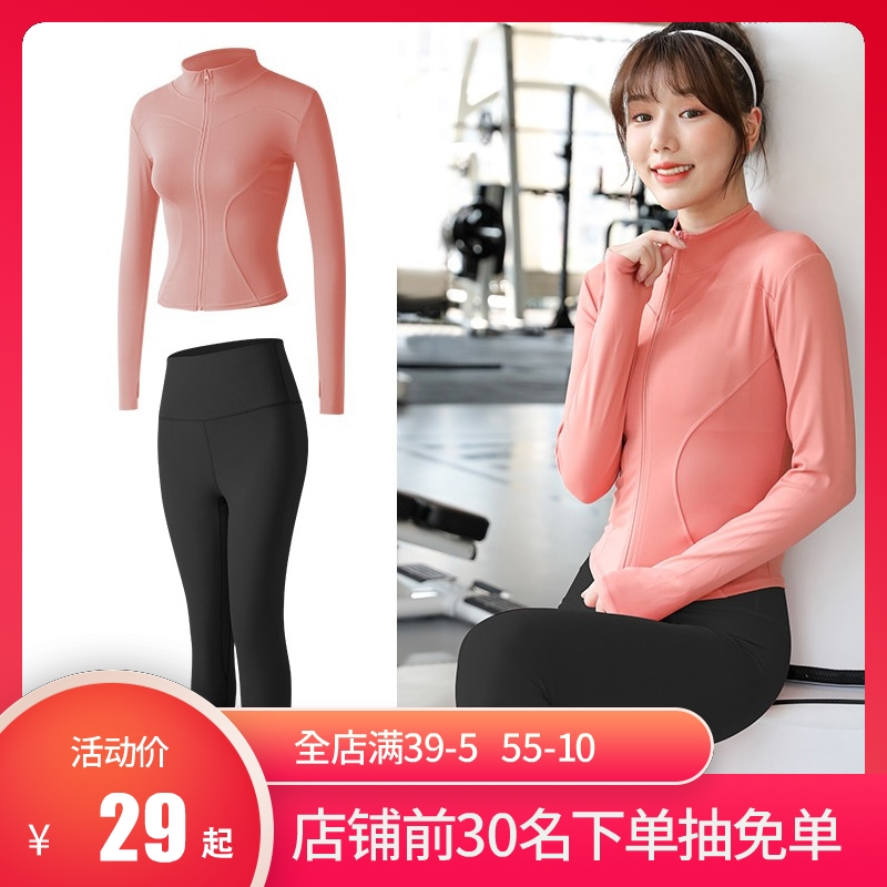 Yoga suit womens long sleeve two piece suit fall and winter professional fast dry clothes show thin beginner sports running fitness suit