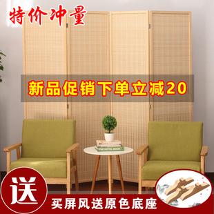 竹编屏风隔断墙客厅卧室折叠移动推拉折屏帘现代简约遮挡家用 中式