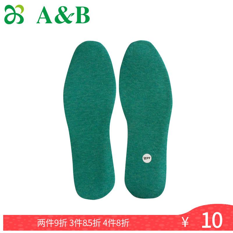 鞋垫5011