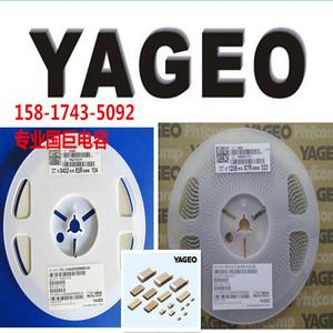 国巨电容 CC1808KKNP0EBN221 Yageo 220pF_±10%_3.15kV_NP0_1808
