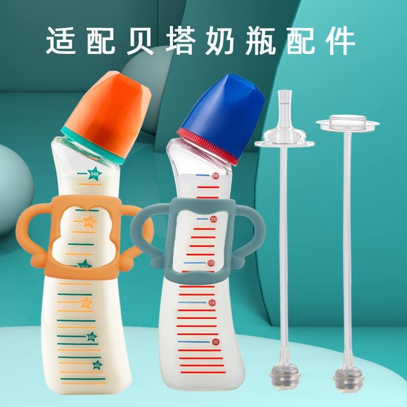 Ручки для бутылочек Артикул 578975408425