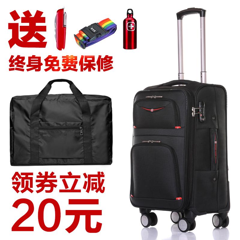 スイスの軍刀のスーツケースの万向車のスーツケースの24寸のスーツケースの男女の20寸は機の箱のオックスフォードの布の柔らかい箱に登ります。
