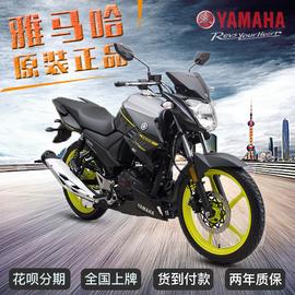 原装正品雅马哈摩托车飞致150国四电喷版双碟骑士车跑车赛车街车图片
