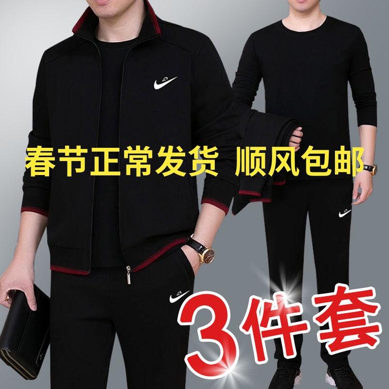 中青年运动套装男士秋冬运动服男加绒加厚外套休闲运动大码套装男