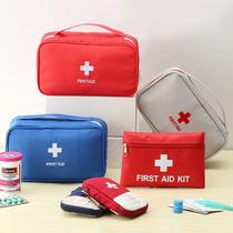 博立达产后访视包便携医疗包出诊包大容量多功能急救包