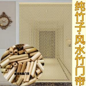 新品田园隔断帘竹子门帘成品装饰窗帘客厅卧室玄关门对厕所挂帘