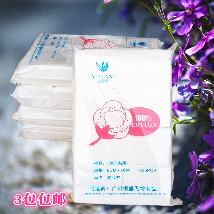 Yinganni cosmetic cotton makeup remover beauty tool one time face cotton dry wet dual purpose soft absorbent