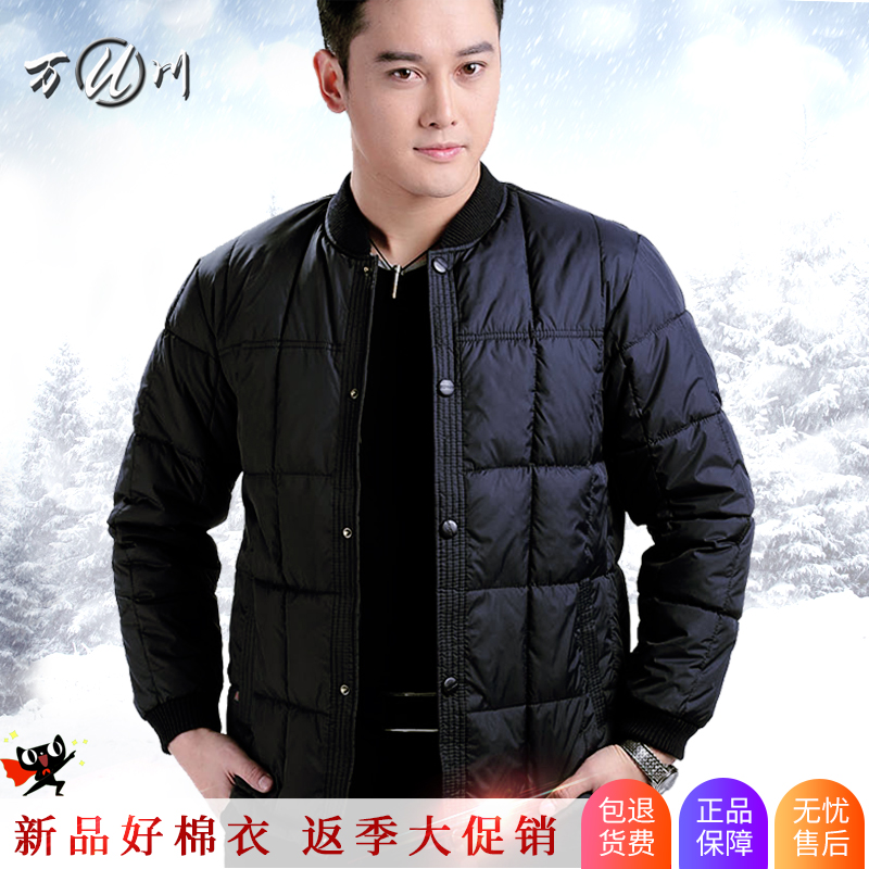 Middle aged and old down cotton padded jacket fathers relaxed cotton padded jacket